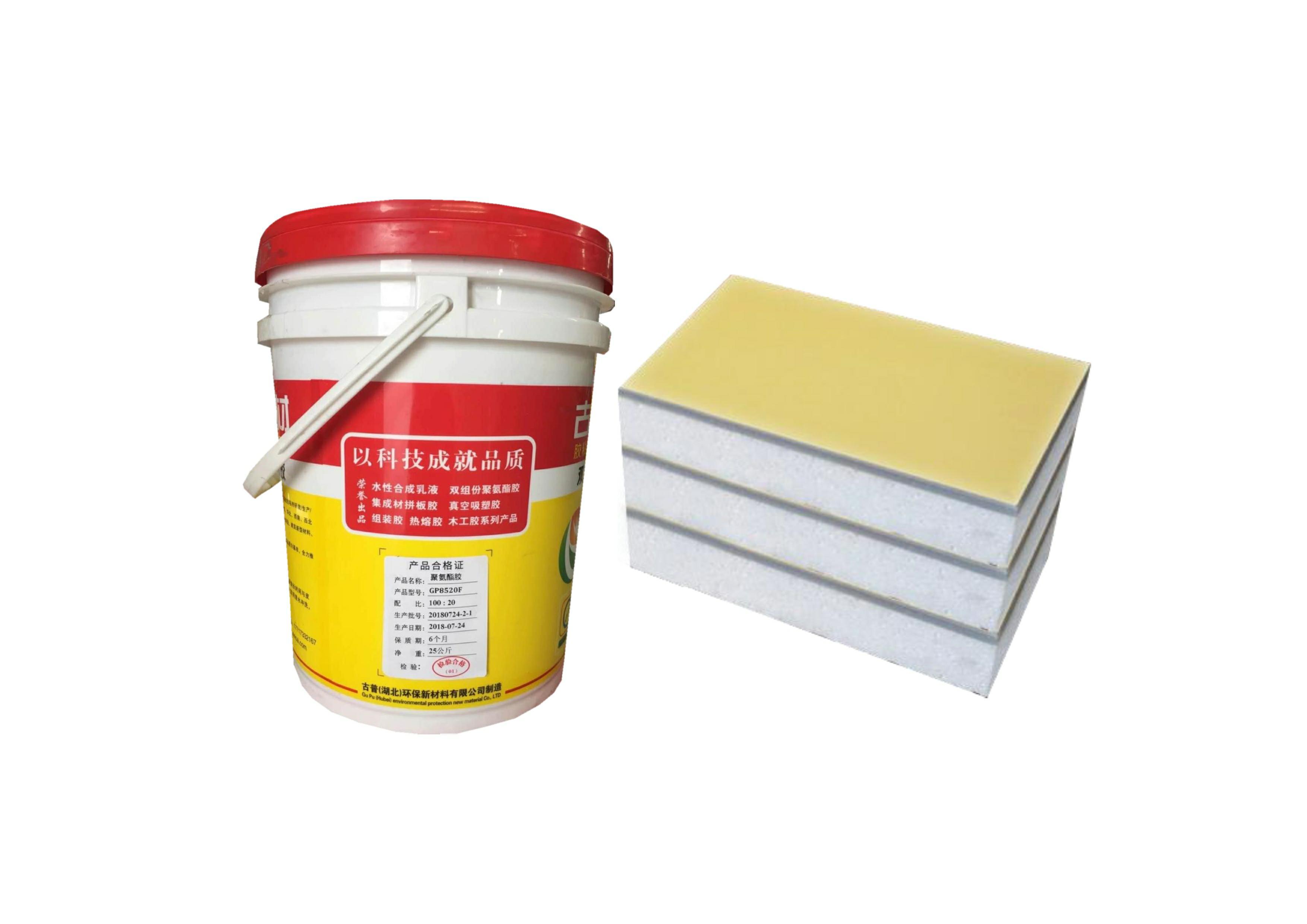 保温装饰一体板复合胶(GP8520F)