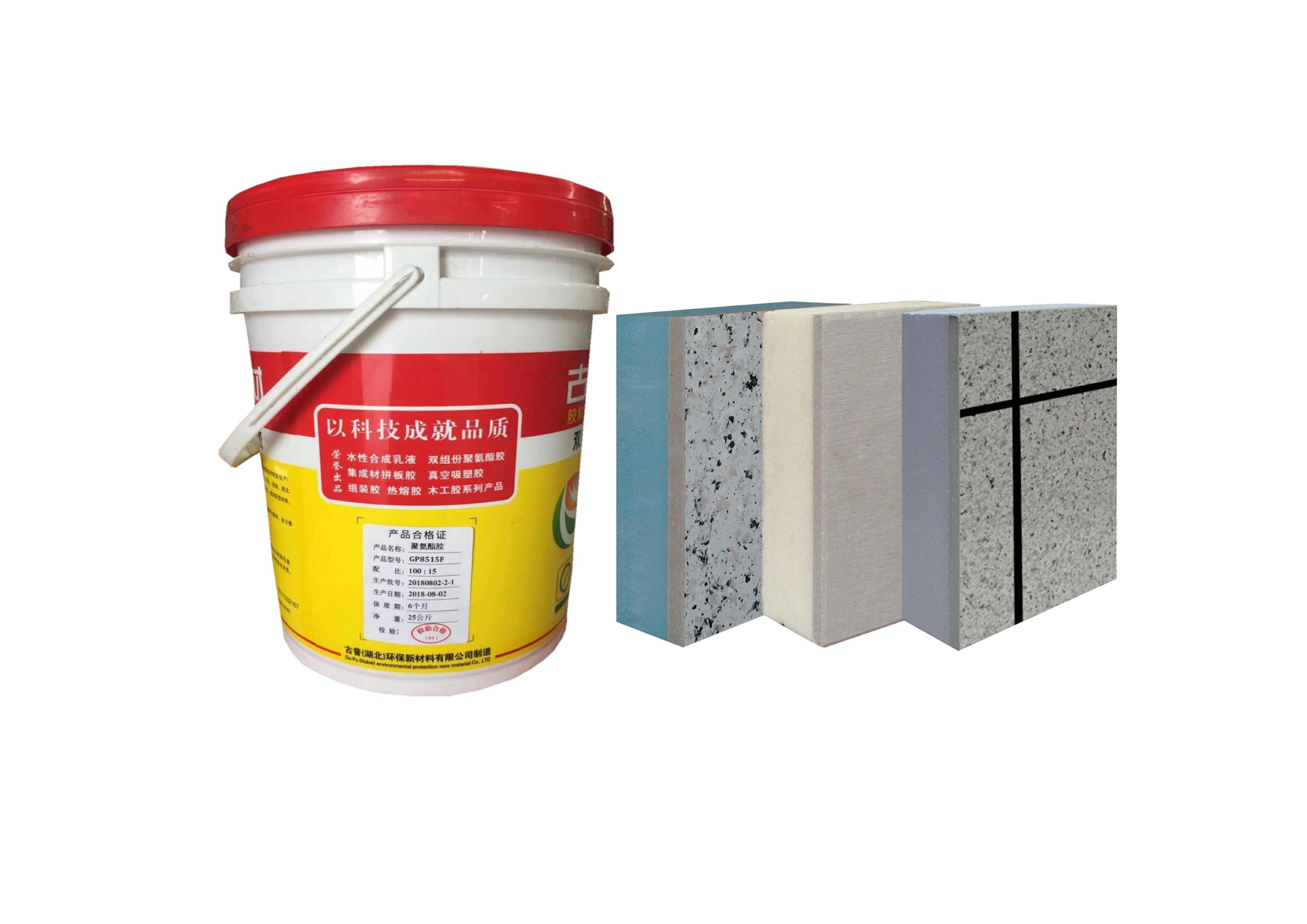 保温装饰一体板专用复合胶 (GP8515F)
