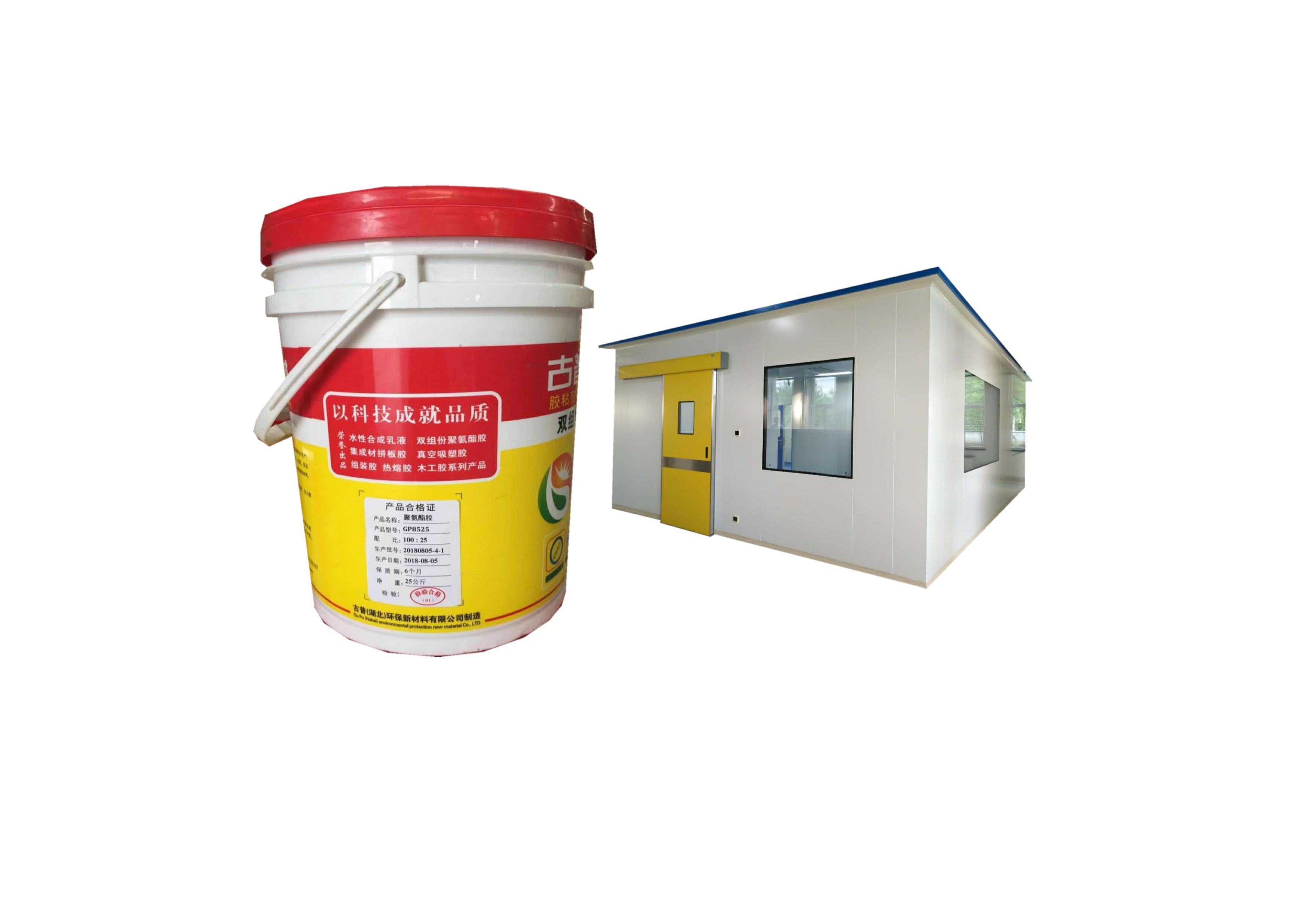 净化板专用复合胶(GP8525)